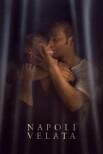 Неаполь под пеленой