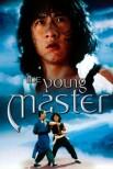 Молодой мастер