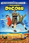 Ducoboo 2: сумасшедший отпуск