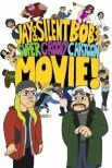 Супер Groovy мультфильма Джея и Тихого Боба