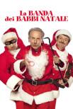 Банда Санта-Клаусов