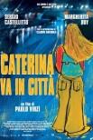 Катерина из города