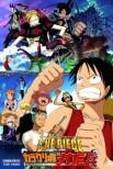 One Piece: Гигантский Меха Солдат замка Каракури