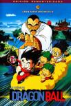 Dragon Ball: мистическое приключение