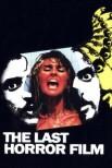 Последний фильм ужасов