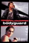 Мой телохранитель