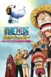One Piece Эпизод Веселого: Сказка об еще одном друге