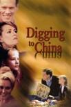 Подкоп в Китай