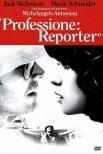 Профессия: Репортер