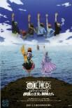 One Piece: пустынная принцесса и пираты: приключение в Алабасте