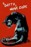 Кошка о девяти хвостах