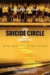 Клуб самоубийц
