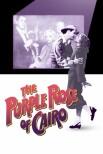 Пурпурная роза Каира