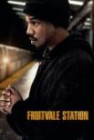 Станция Фрутвейл