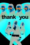 Благодарю тебя