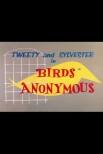 Птицы анонимные