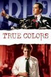 Истинные цвета