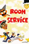 Обслуживание