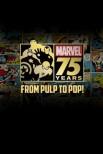 Marvel: 75 лет, от целлюлозы до поп-музыки!
