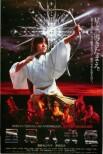 Легенда восьми самураев
