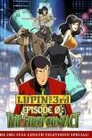 Люпин Третий: Эпизод 0: Первый Контакт