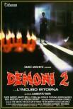 Демоны 2