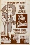 Глен или Гленда