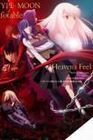 Fate / stay night: Небесное Чувство I. цветок preage