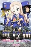 Девушки и танки: Финал
