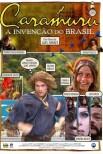 Карамуру: изобретение Бразилии