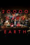 20 000 дней на Земле