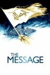 Послание: История Ислама