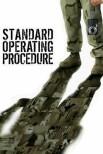 Стандартная рабочая процедура
