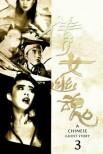 Китайская история призраков 3