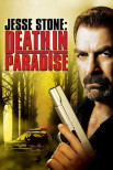 Правосудие Стоуна: Смерть в раю