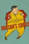Выбор Хобсона