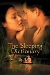 Интимный словарь