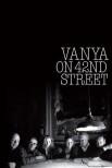 Ваня с 42-й улицы