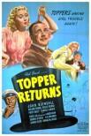 Топпер возвращается