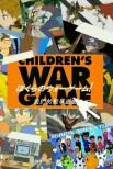 Digimon Adventure: наша военная игра