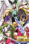 Saint Seiya: воины финальной священной битвы