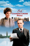Черинг Кросс Роуд, 84