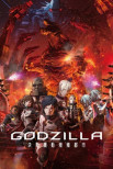 Годзилла: Город на грани битвы