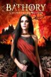 Кровавая графиня – Батори