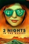 Три ночи в пустыне