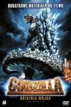 Годзилла: Финальные войны