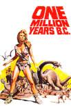 Миллион лет до нашей эры