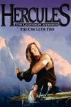 Геркулес и круг огня