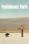 Парк наказаний