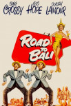 Дорога на Бали